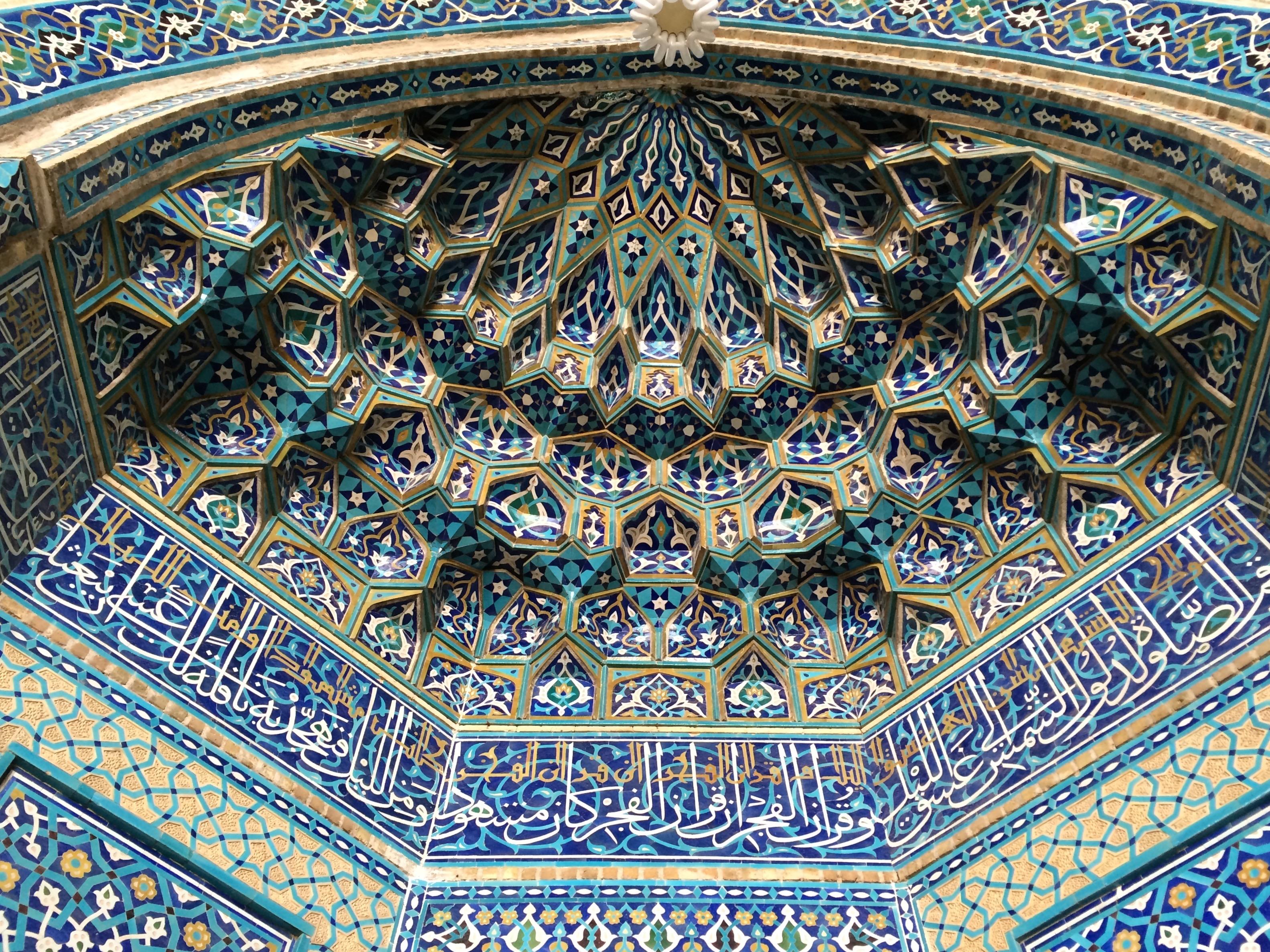 Heirloom Tech: The Math and Magic of Muqarnas