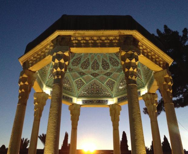 hafiz-shiraz-night-gmohammadi