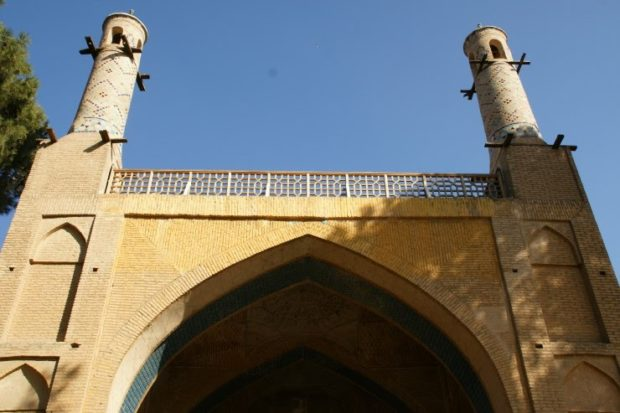 menar-jamban-isfahan-front