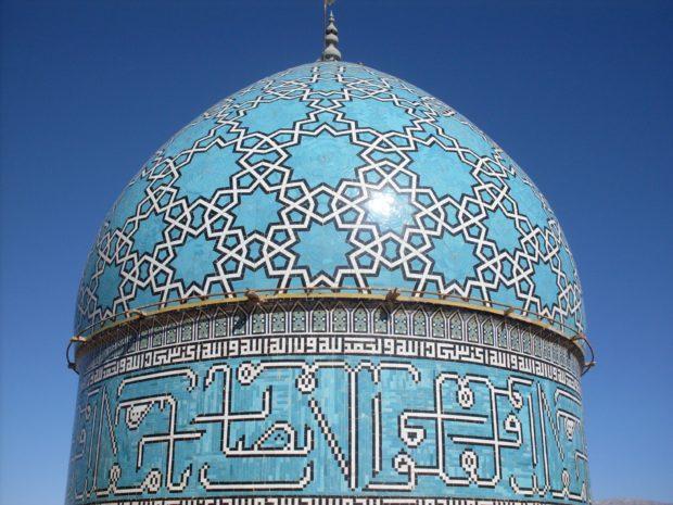 shah-nematollah-vali-shrine-kerman-dome
