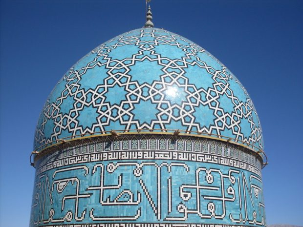 shah-nematollah-vali-shrine-kerman-dome