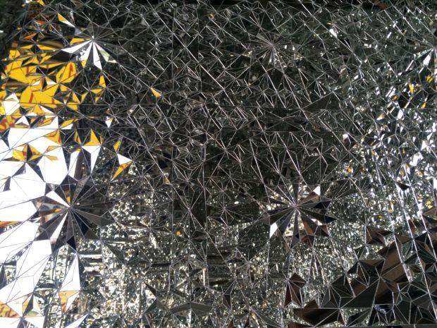 fatemeh-masoumeh-mirror-detail-flat-gmohammadi