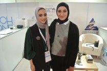 Alzheimer's assistance app Rico's designers, Anaf and Rawan.