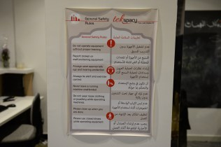 General rules for the space
