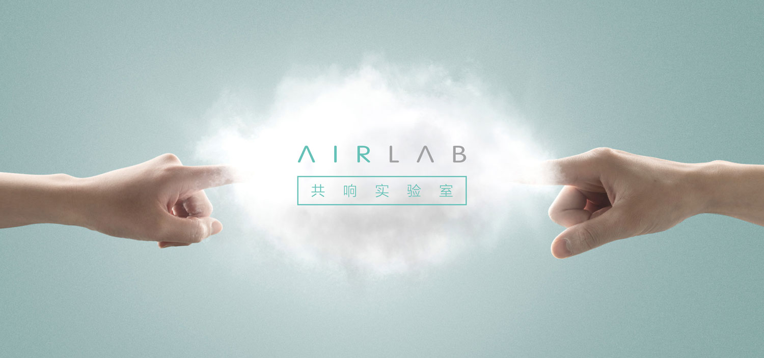 Airlab Helps Materials Engineers Become Better Makers