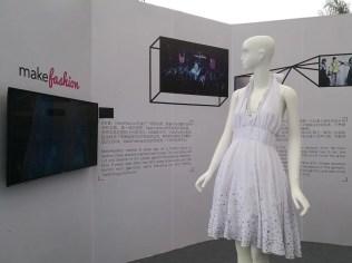 Maker Pro exhibition 5