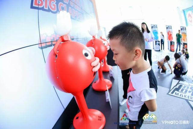 shenzhen innovation event makerfaire