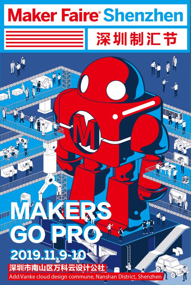 Maker Faire Shenzhen