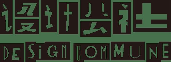 vanke design commune logo