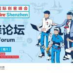 Maker Faire Shenzhen Maker Forum
