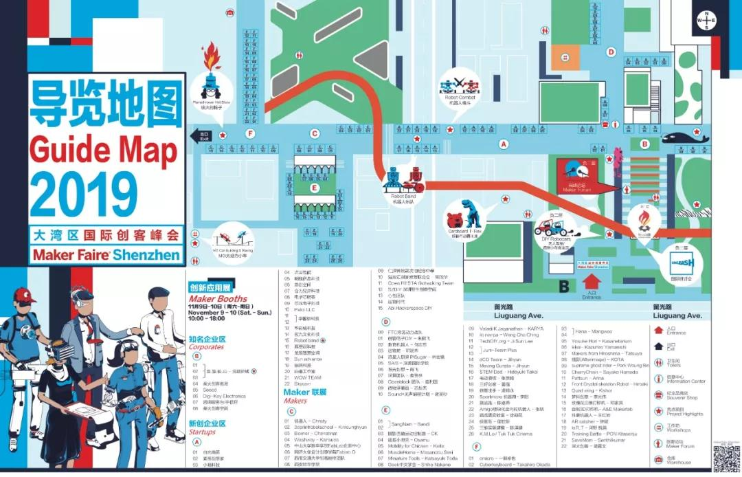 The Ultimate Guide to Maker Faire Shenzhen 2019