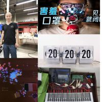 Join the Chinese Community for the Greatest Show And Tell On Virtually Maker Faire 2020