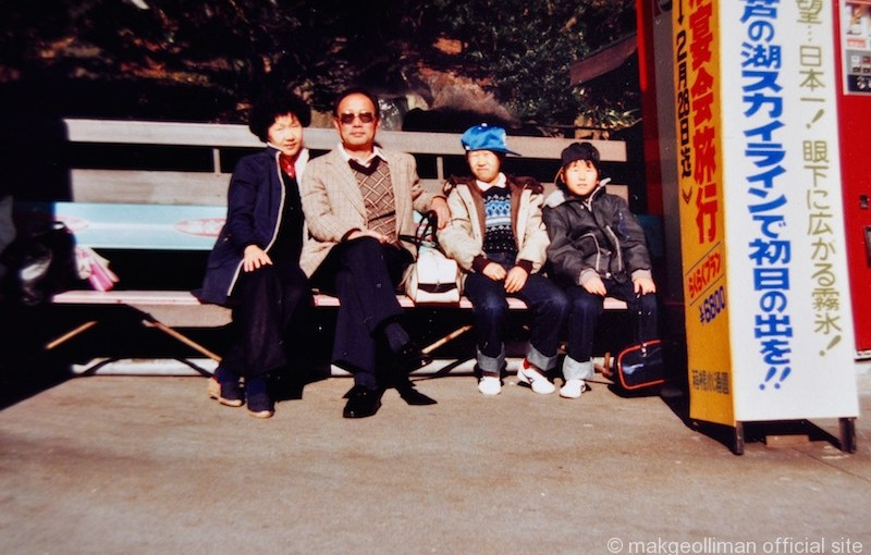 【第13回】はじめての日本旅行