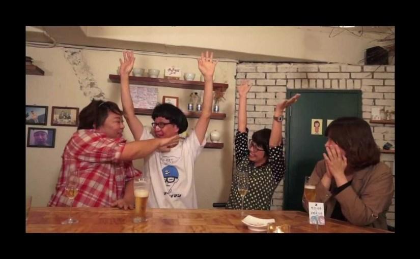 ナルラリ韓国語-LESSON4(最終回)