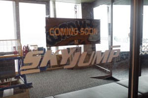 スカイジャンプ coming soon