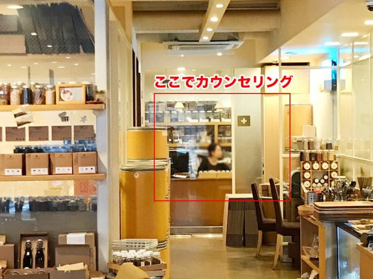 Tea Therapy ティーセラピー(狎鴎亭店)