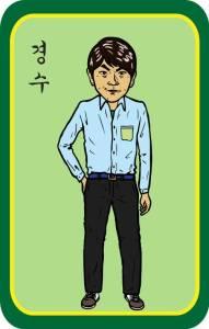 kyonsu