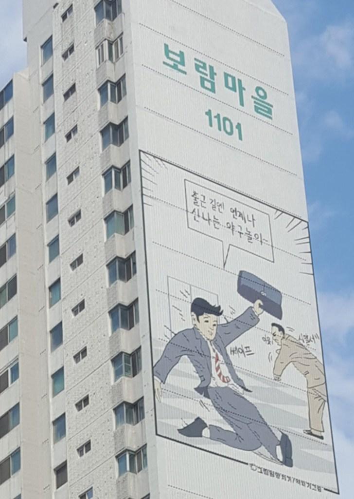 アパートの壁のイラスト