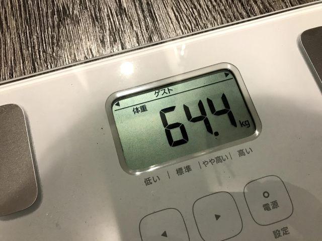 体重 ダイエット