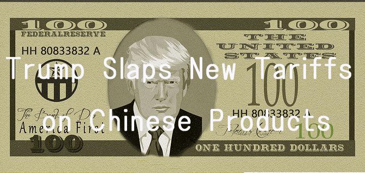 トランプ大統領・中国と貿易戦争