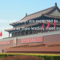 中国紫禁城の上に日本中国の経済協力確認の説明文