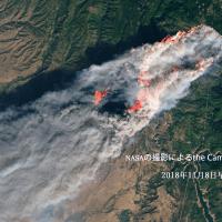 the Camp fire のNASAの映像