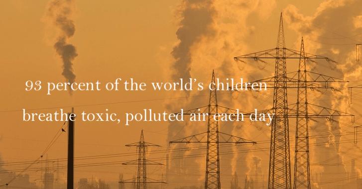 大気汚染のイメージ画像