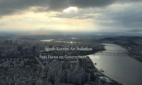 韓国ソウルのビルと空