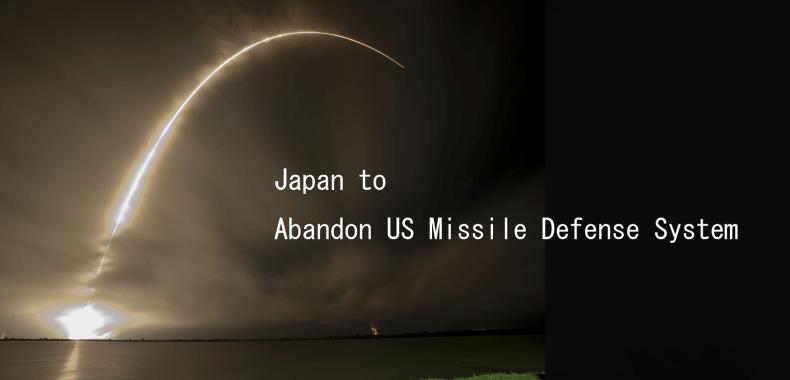 ミサイルの画像の上にJapan to Abandon US Missile Defense Systemと印字した画像