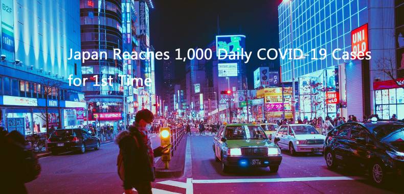 東京の夜の街の画像にJapan Reaches 1,000 Daily COVID-19 Cases for 1st Timeの印字