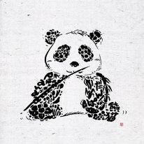 パンダの筆文字