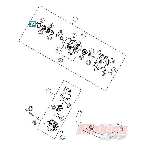 0471120010 Circlip 12X1 KTM LC4 640