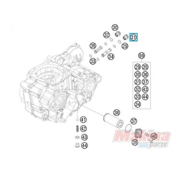 78038018000 Τάπα Λαδιού KTM EXC-400-450-530 '08-'11