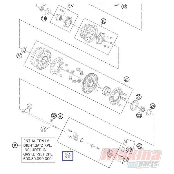 60032061244 Αντλία Συμπλέκτη Κάτω KTM LC8-950-990 RC8-1190