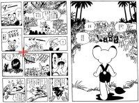 "TEZUKA Osamu's ""Jungle Emperor"" circa early 50s"