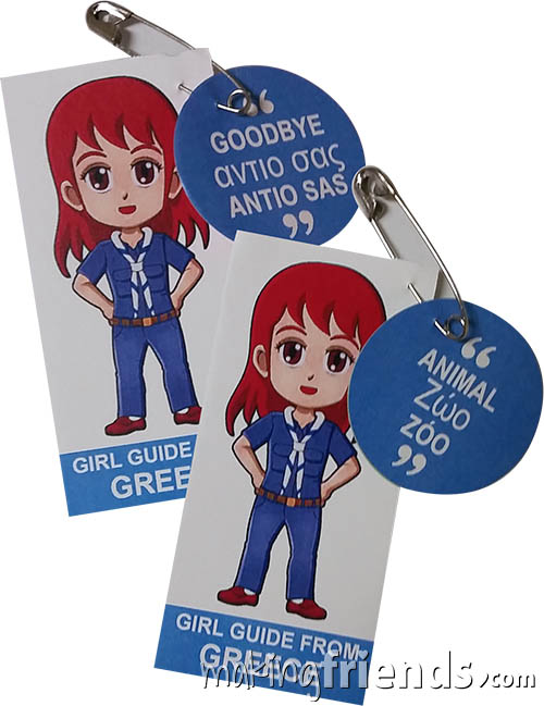 Girl Scout Thinking Day Learn SWAP Kit Greece via @gsleader411