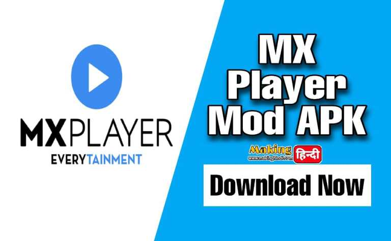 MX Player Pro App Download