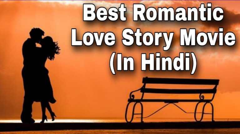 South Love Story Movie