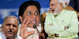narendra-modi-mayawati-mulayam-singh