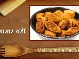 recipe-making-india-bakharvadi