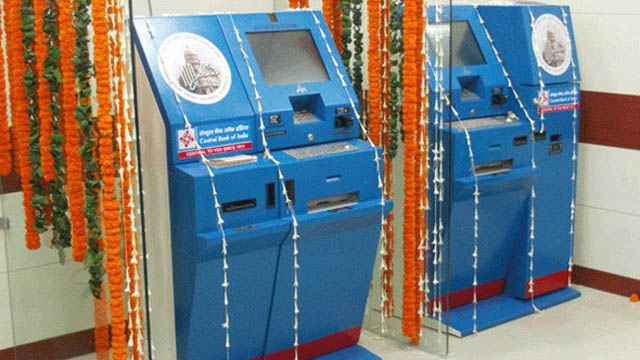 cental-bank-of-india-atm