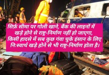 Indore patna train accident