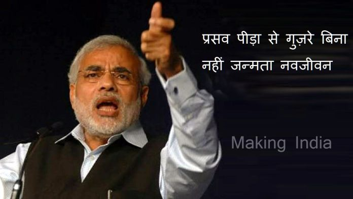 making-india-modi-demonitization-social-media