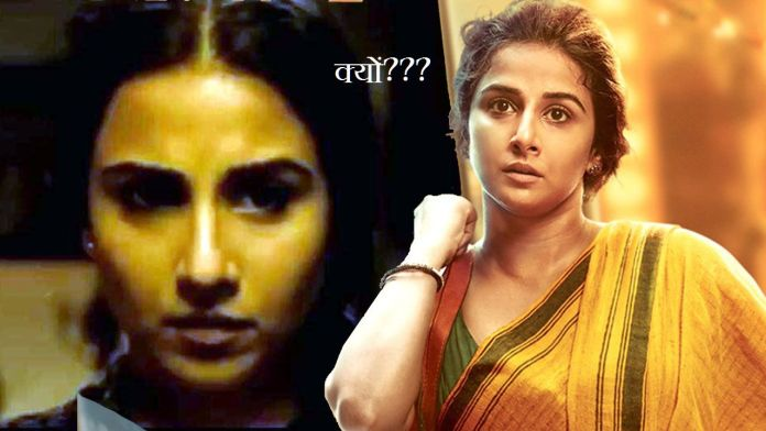 kahaani-vidya-balan-poem-kyo-by-ma-jivan-shaifaly-making-india