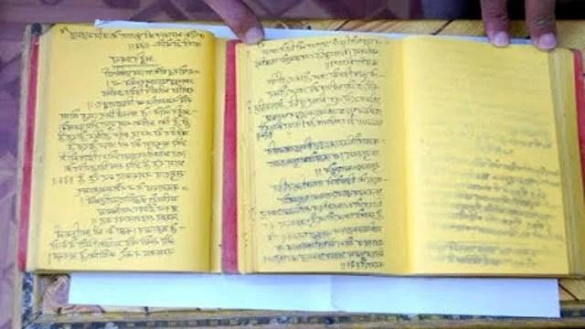 rare-bhagwat-gita
