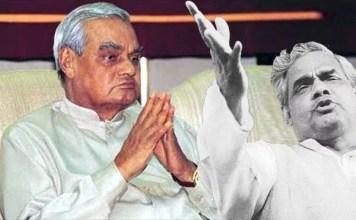 atal bihari vajpayee birthday making india