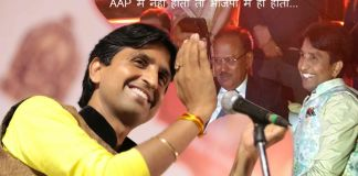 kumar-vishwas-with-doval ma jivan shaifaly making india