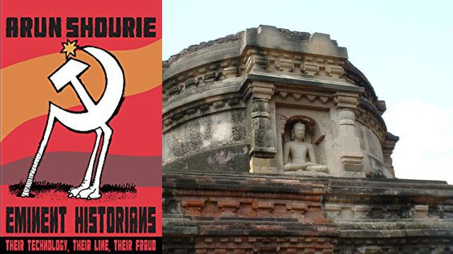 nalanda communists truth and lie making india parijat sinha