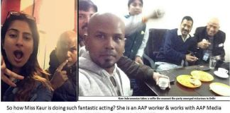 Gurmehar aap party member making india