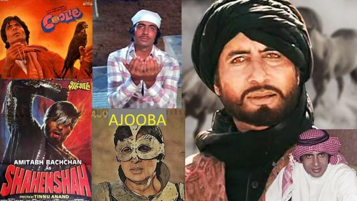 amitabh bachchan sadi ke mahanayak making india ma jivan shaifaly